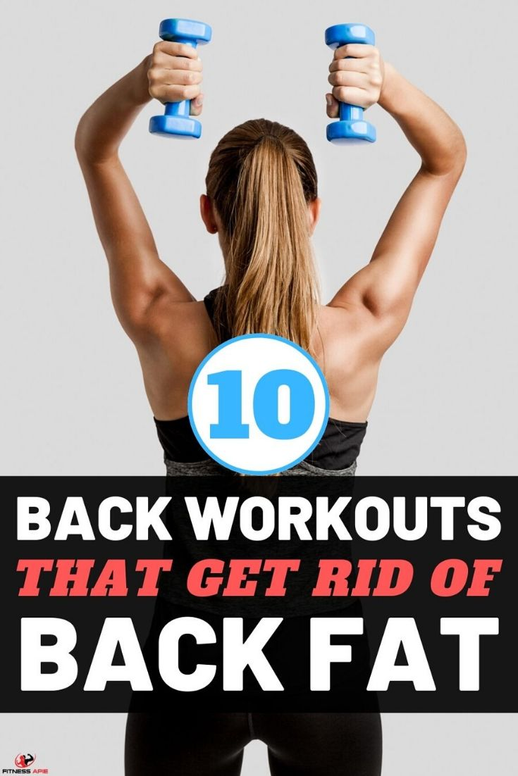 When you have back fat, that's one of the few types of fat you can't suck in. It's very hard to camouflage it. There are plenty of ways to get rid of it. Consider the following ten workouts you can implement in order to shed back fat. Moreover, some of the videos will give you details about exercises to tone and get rid of back fat. #backfat #workouts #exercises #backexercise
